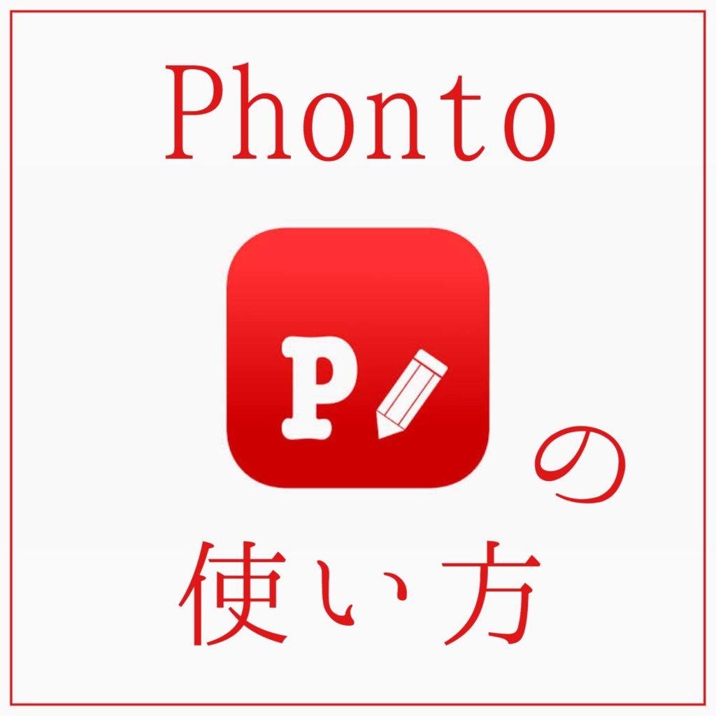 文字 入れ アプリ 写真加工に便利! おすすめの文字入れ加工iPhoneアプリ10選
